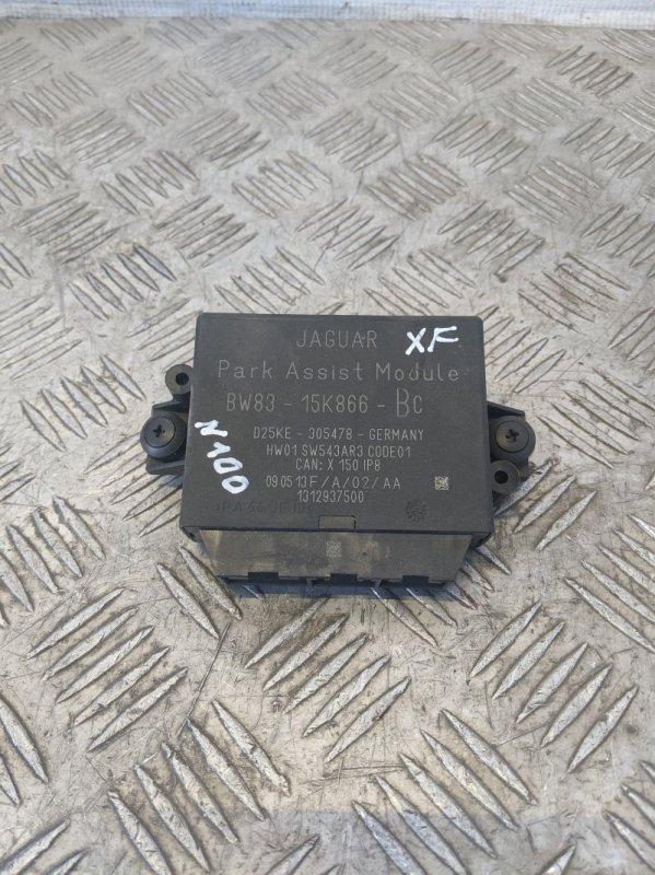 Блок управления парктроником Jaguar Xf 2014 (б/у)