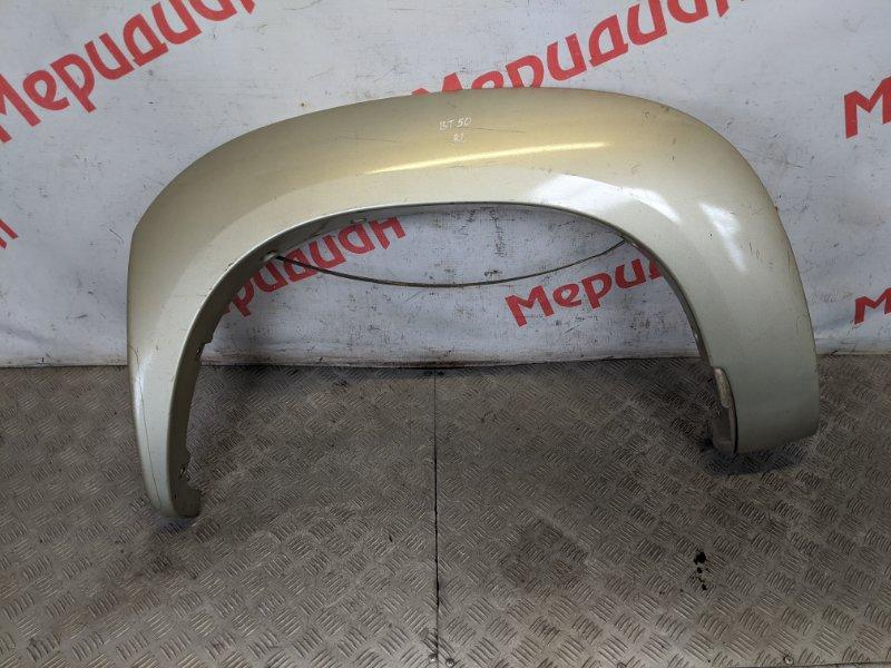 Накладка заднего левого крыла Mazda Bt50 2008 (б/у)