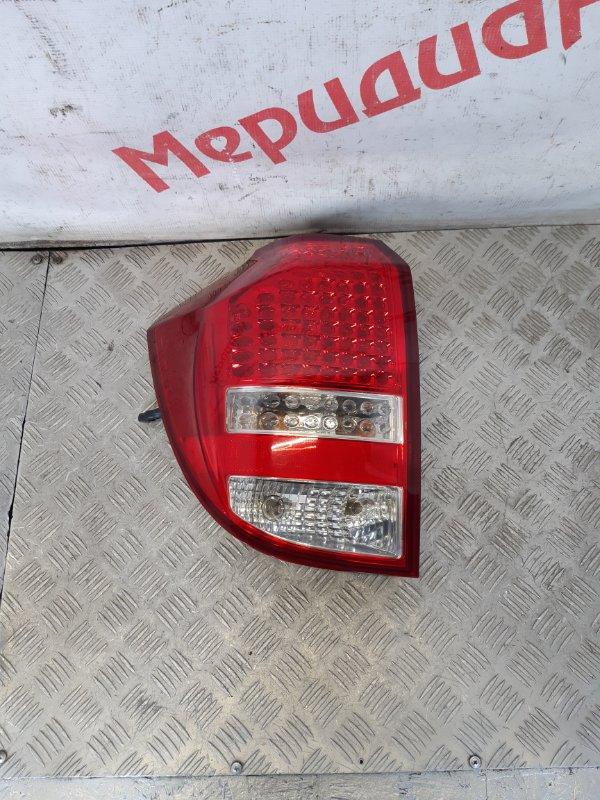 Фонарь задний левый Kia Ceed 2011 (б/у)