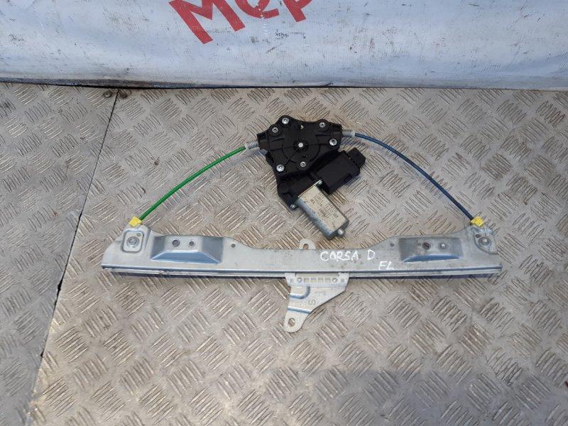 Стеклоподъемник электрический передний левый Opel Corsa D 2008 (б/у)