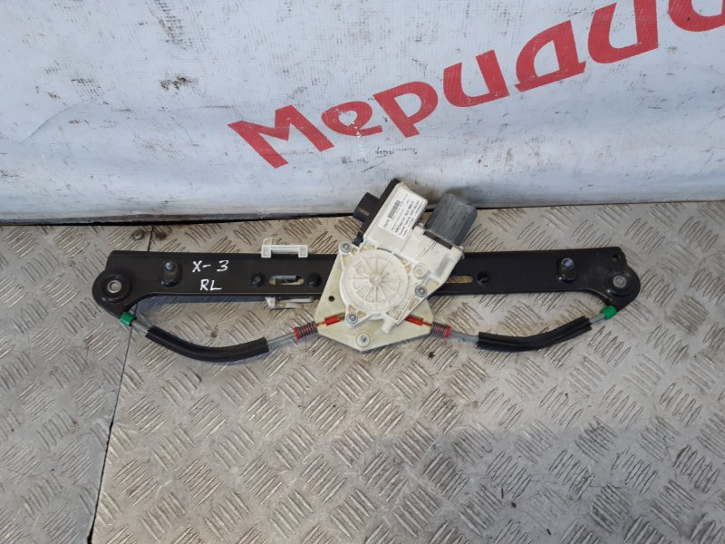 Стеклоподъемник электрический задний левый Bmw X3 E83 2004 (б/у)