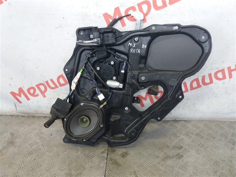 Стеклоподъемник электрический задний правый Mazda 3 BK 2007 (б/у)