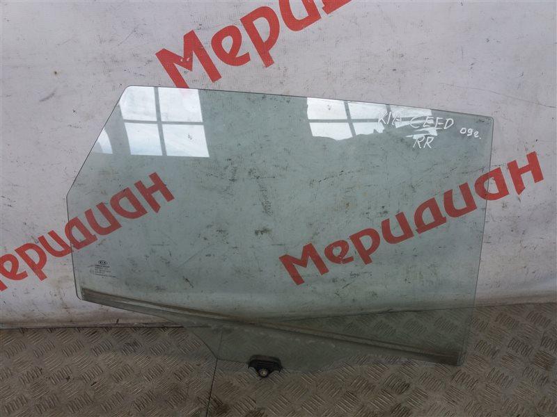 Стекло двери задней правой Kia Ceed 2011 (б/у)