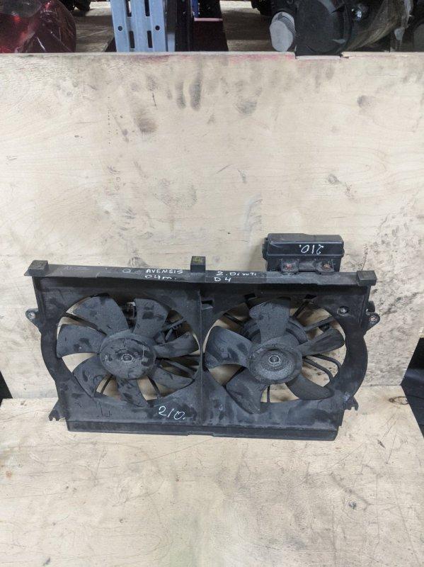 Вентилятор радиатора Toyota Avensis II 2.0 2006 (б/у)