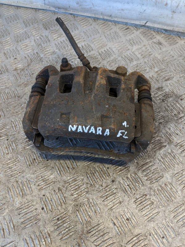 Суппорт тормозной передний левый Nissan Navara D40 2007 (б/у)