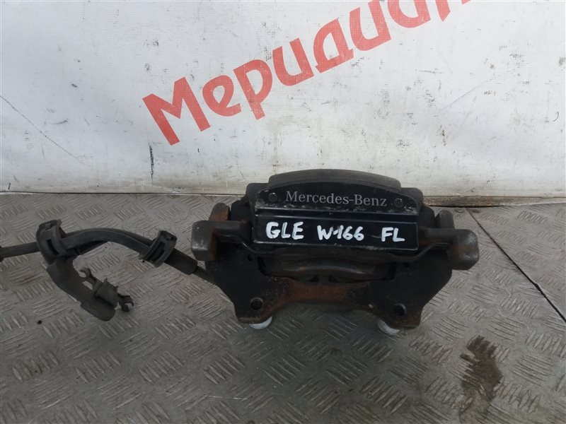 Суппорт тормозной передний левый Mercedes Benz Ml/gle W166 2.5 2017 (б/у)