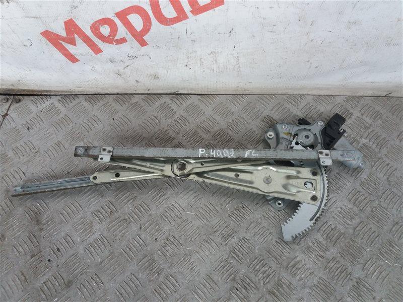 Стеклоподъемник электрический передний левый Peugeot 4007 2011 (б/у)