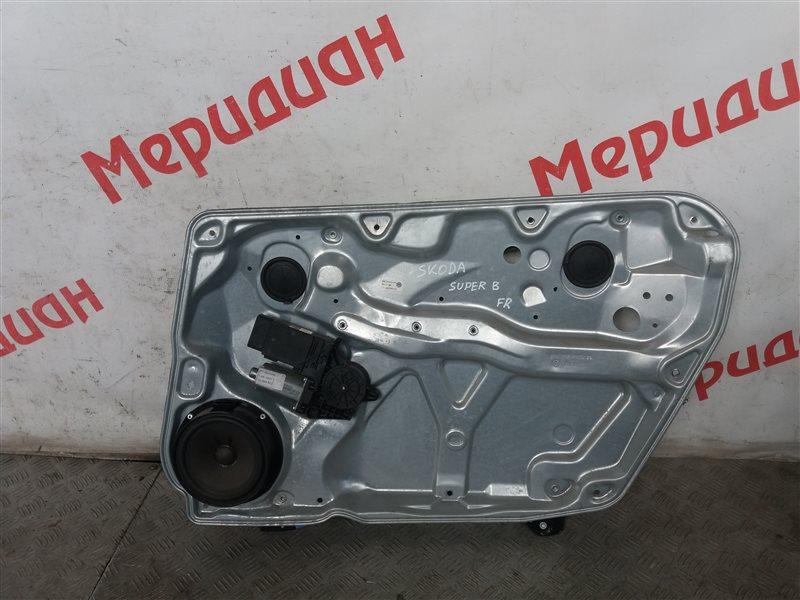 Стеклоподъемник электрический передний правый Skoda Superb 2007 (б/у)