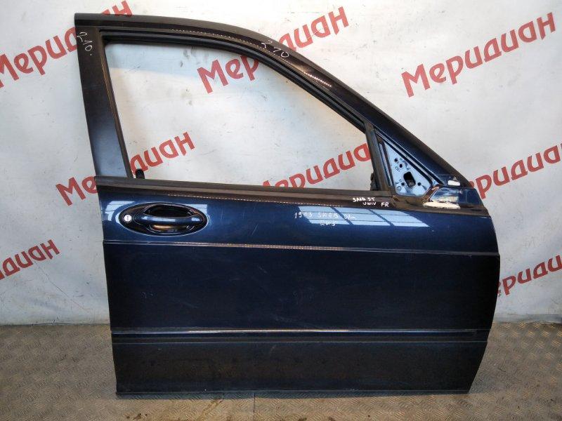 Дверь передняя правая Saab 9-5 2007 (б/у)