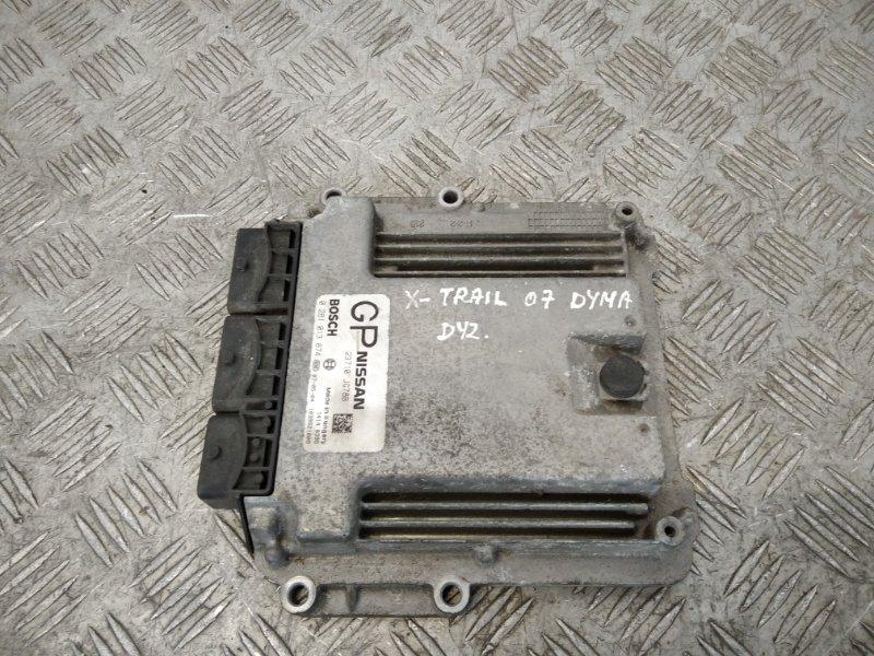 Блок управления двигателем Nissan X-Trail T31 2007 (б/у)