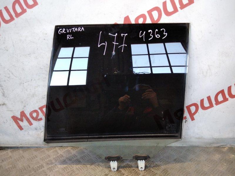 Стекло двери задней левой Suzuki Grand Vitara III 2008 (б/у)