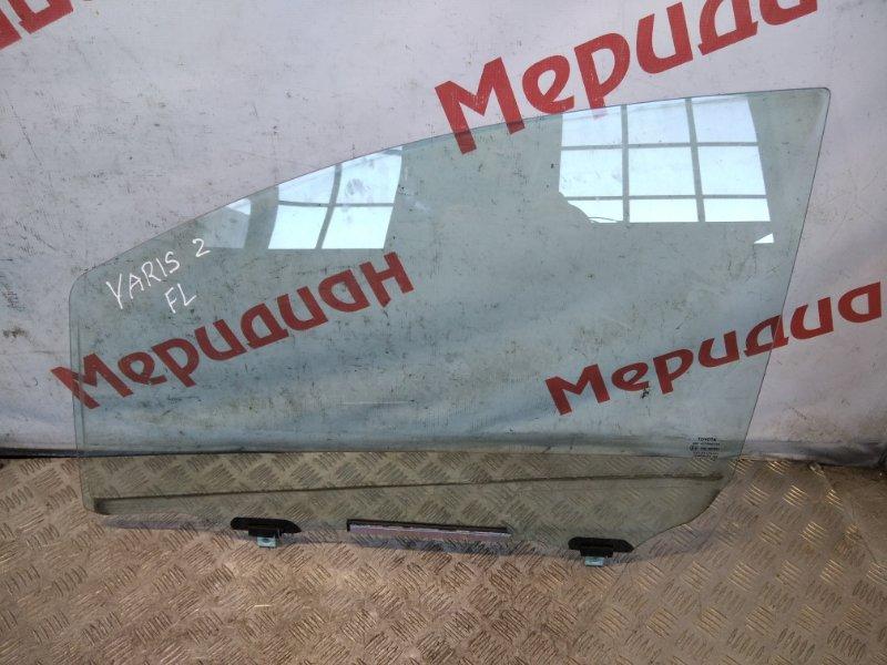 Стекло двери передней левой Toyota Yaris II 2008 (б/у)