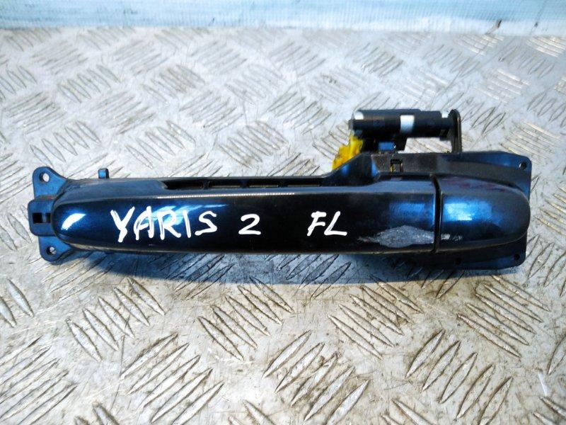 Ручка двери передней наружная левая Toyota Yaris II 2008 (б/у)