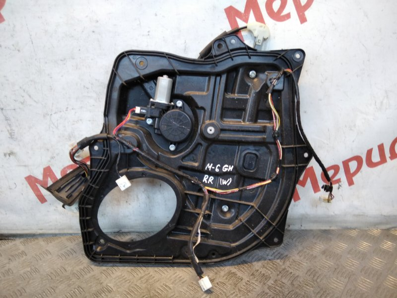Стеклоподъемник электрический задний правый Mazda 6 GH 2008 (б/у)