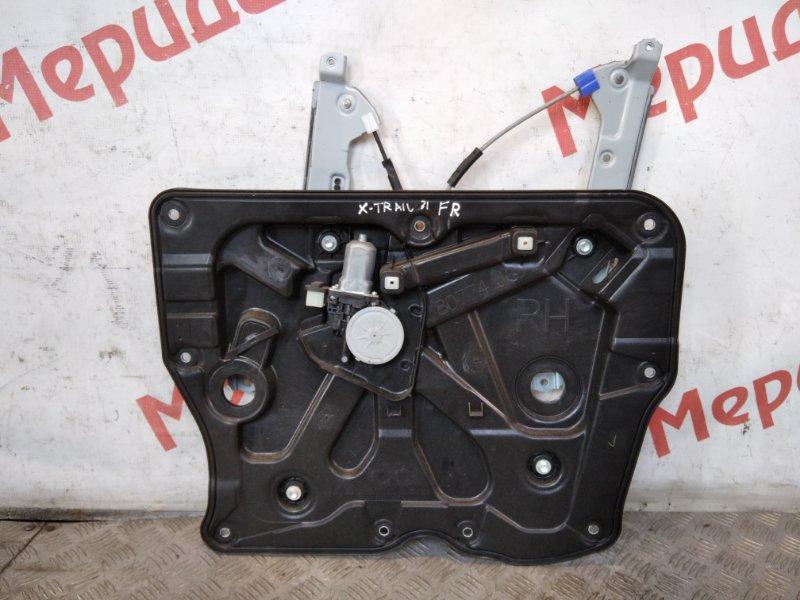 Стеклоподъемник электрический передний правый Nissan X-Trail T31 2008 (б/у)