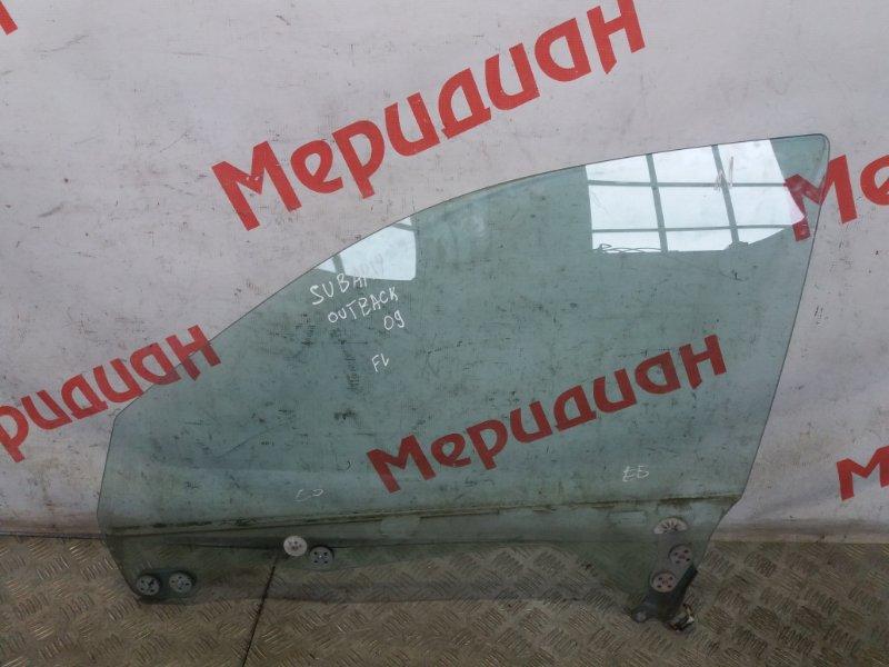 Стекло двери передней левой Subaru Legacy Outback B13 2008 (б/у)