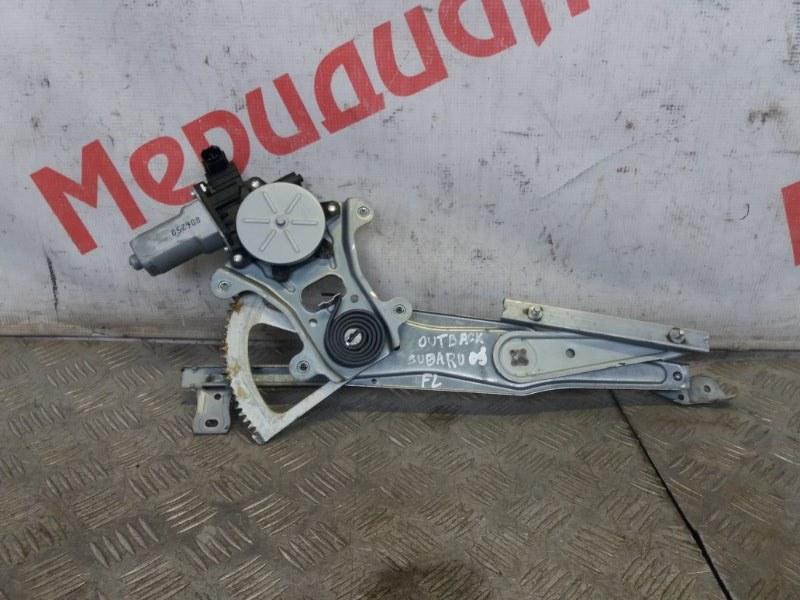 Стеклоподъемник электрический передний левый Subaru Legacy Outback B13 2008 (б/у)