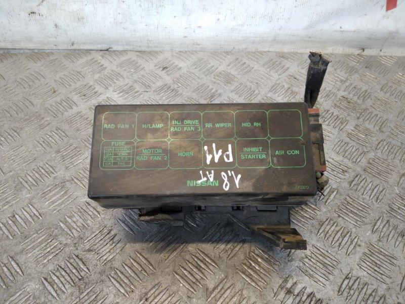 Блок предохранителей Nissan Primera WP11E 1.8 2000 (б/у)