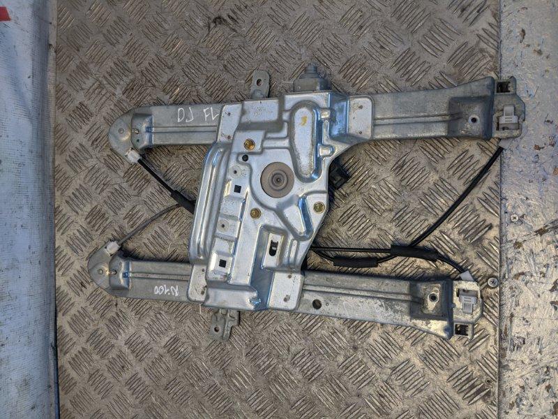 Стеклоподъемник электрический передний левый Mitsubishi Galant DJ 2007 (б/у)