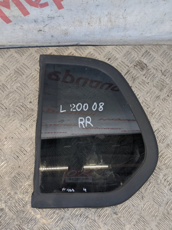 Стекло кузовное глухое правое Mitsubishi L200 KB 2.5 2009 (б/у)