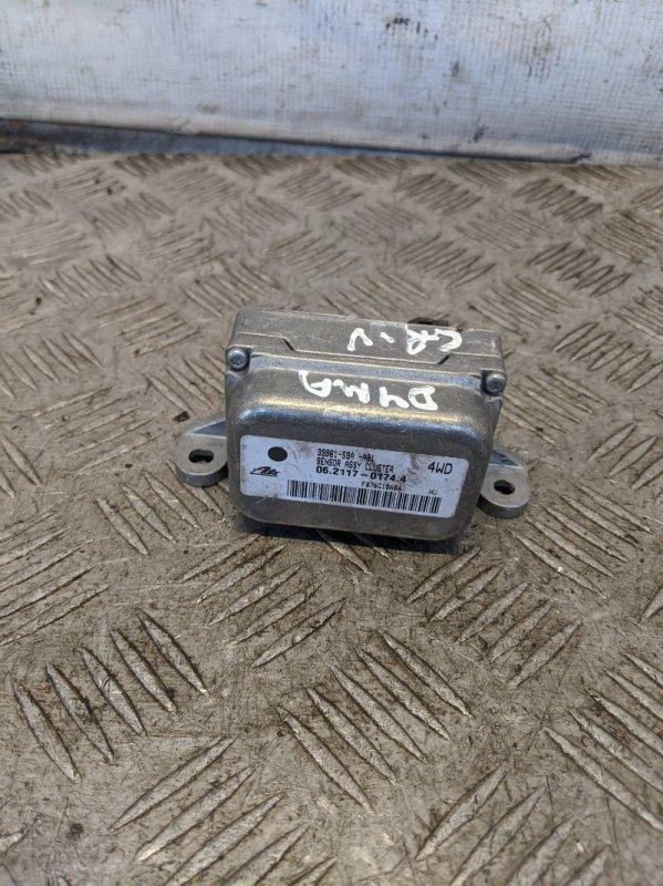 Датчик ускорения Honda Cr-V II 2006 (б/у)
