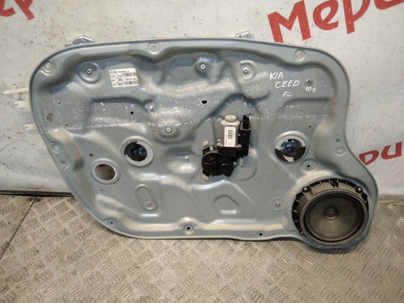 Стеклоподъемник электрический передний левый Kia Ceed 2011 (б/у)