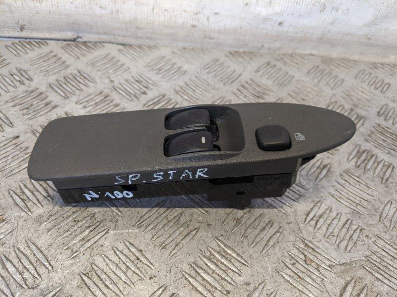 Блок управления стеклоподъемниками Mitsubishi Space Star 2003 (б/у)