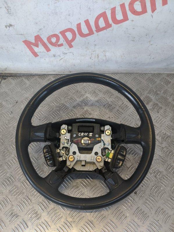 Рулевое колесо Honda Cr-V II 2.0 2006 (б/у)