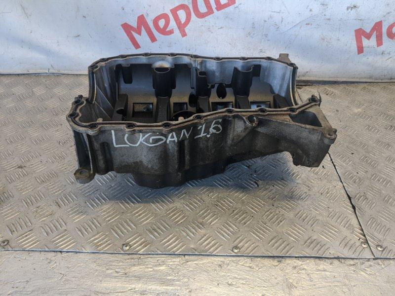 Поддон масляный двигателя Renault Logan 1.6 2005 (б/у)
