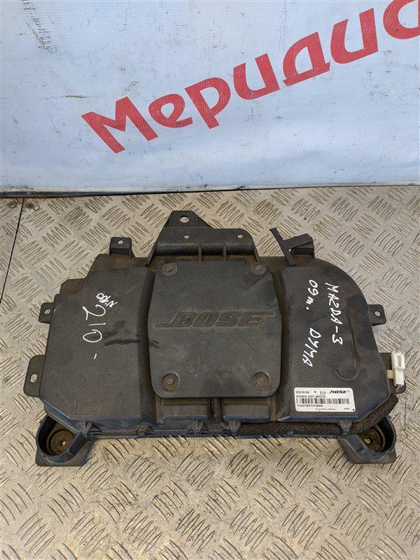 Сабвуфер Mazda 3 BK 2007 (б/у)