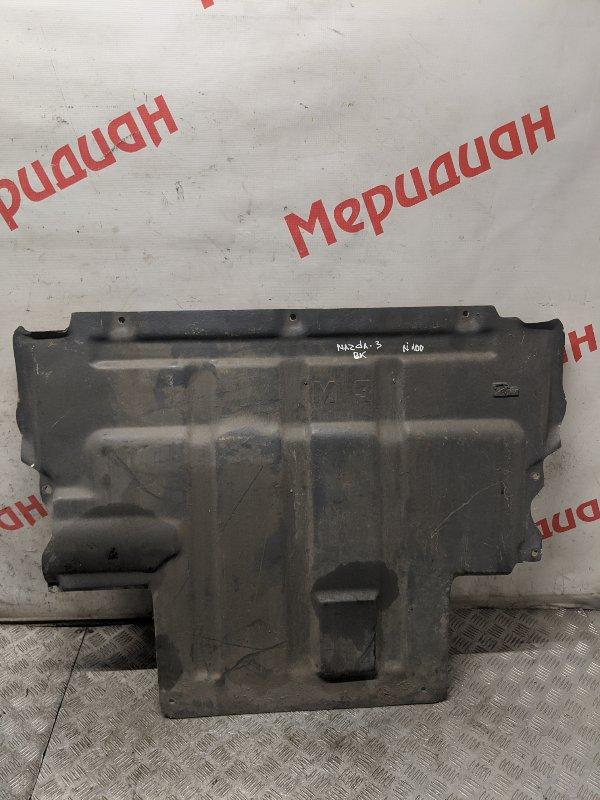 Защита двигателя Mazda 3 BK 2006 (б/у)