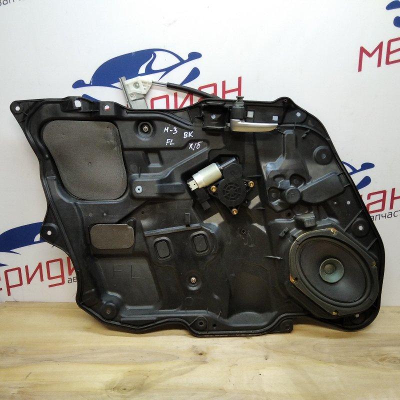 Стеклоподъемник электрический передний левый Mazda 3 BK 2007 (б/у)