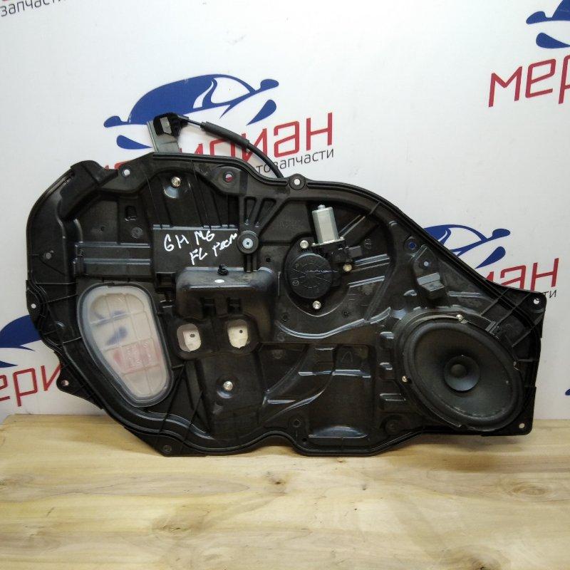 Стеклоподъемник электрический передний левый Mazda 6 GH 2010 (б/у)