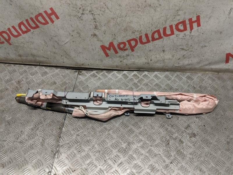 Подушка безопасности боковая (шторка) правая Mitsubishi Outlander CW 2009 (б/у)