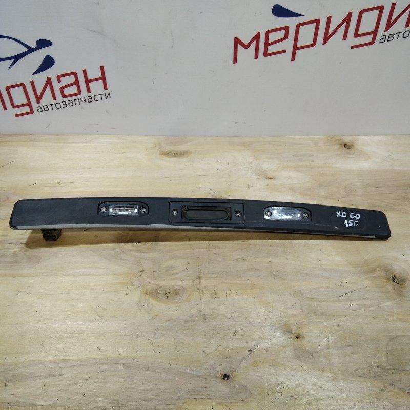 Накладка двери багажника Volvo Xc60 2015 (б/у)