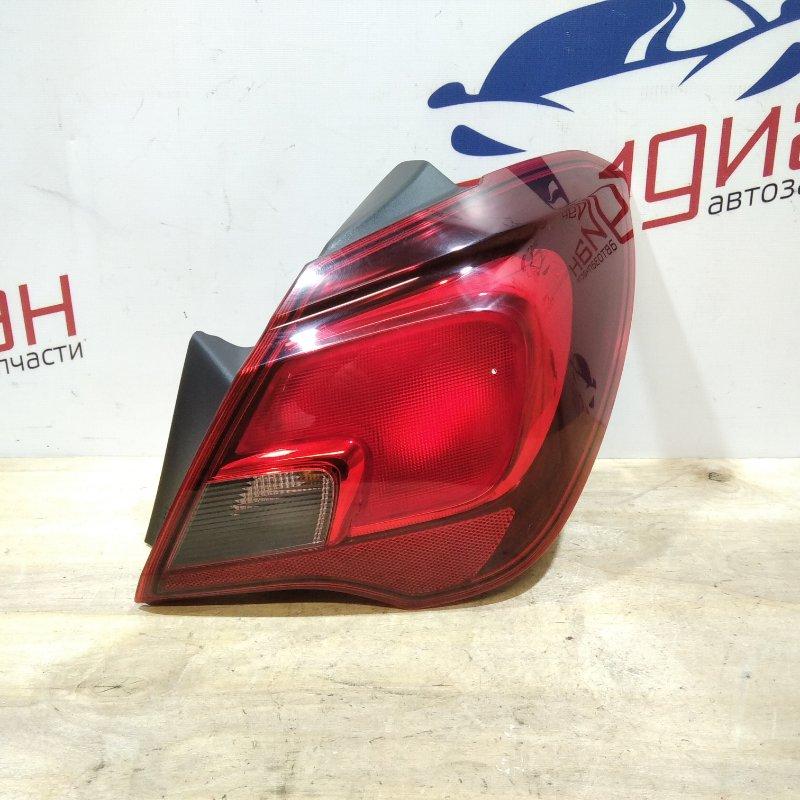 Фонарь задний наружный правый Opel Corsa E 2017 (б/у)