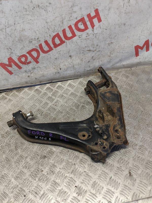 Рычаг передний нижний левый Ford Ranger II 2.5 2009 (б/у)