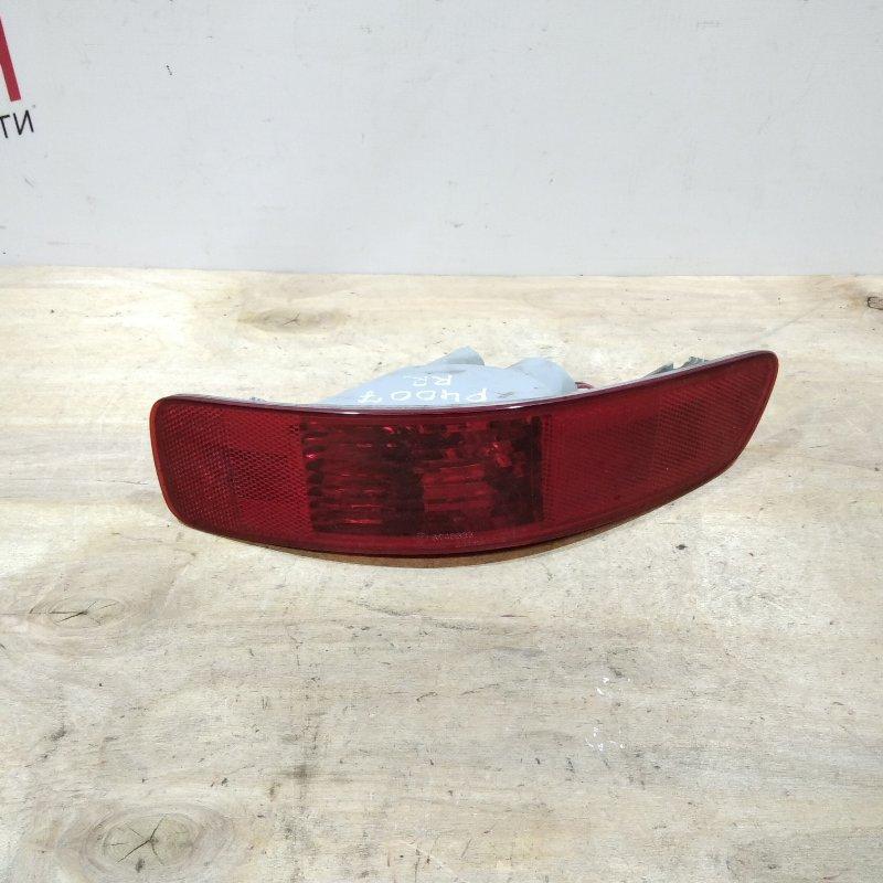 Фонарь задний в бампер правый Peugeot 4007 2010 (б/у)