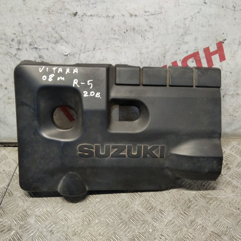 Накладка декоративная на двигатель Suzuki Grand Vitara III 2007 (б/у)