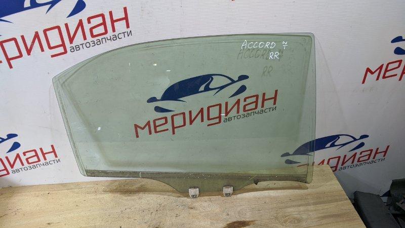 Стекло двери задней правой Honda Accord VII 2006 (б/у)