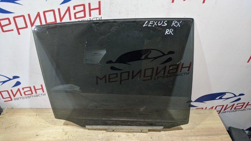 Стекло двери задней правой Lexus Rx XU30 2007 (б/у)