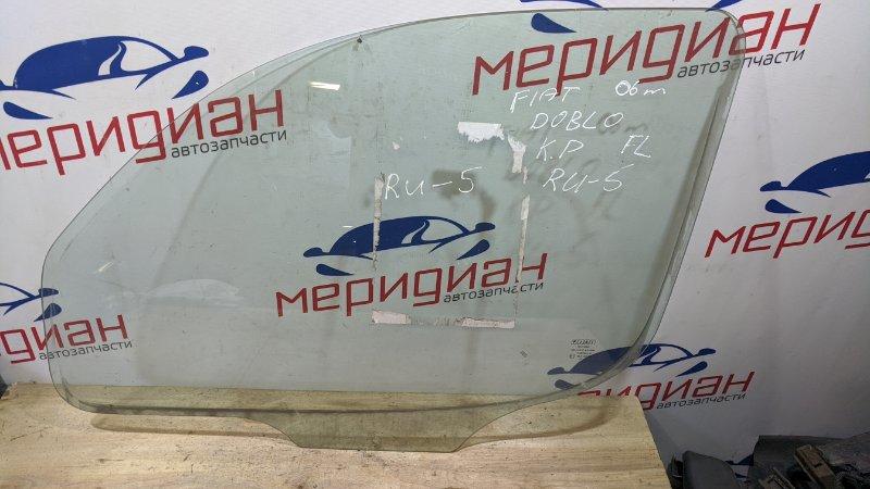 Стекло двери передней левой Fiat Doblo 223 2006 (б/у)