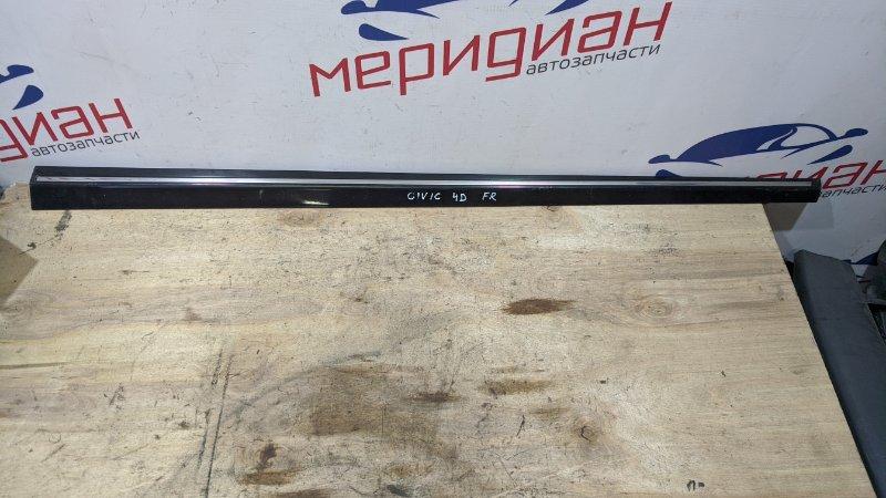 Молдинг передней правой двери Honda Civic 4D 2007 (б/у)