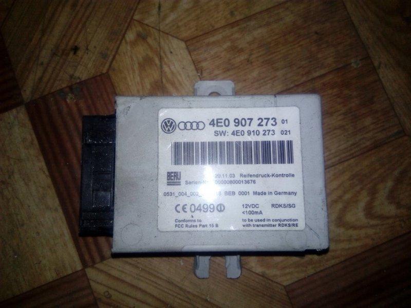 Блок управления давления в шинах Audi A8 4E2 2004 (б/у)