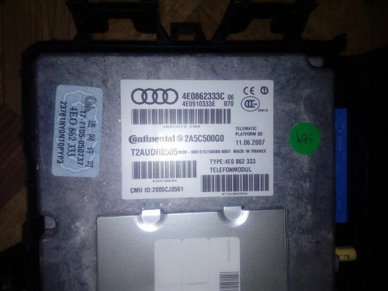 Блок управления для телефона с программным обеспечением Audi A8 4E2 2004 (б/у)