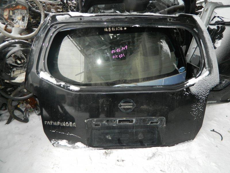 Дверь 5-я Nissan Pathfinder R51M 2005 задняя (б/у)