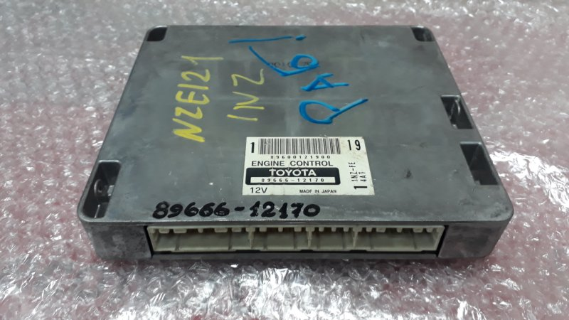 Блок управления двс Toyota Fielder NZE121 1NZFE 2001 (б/у)