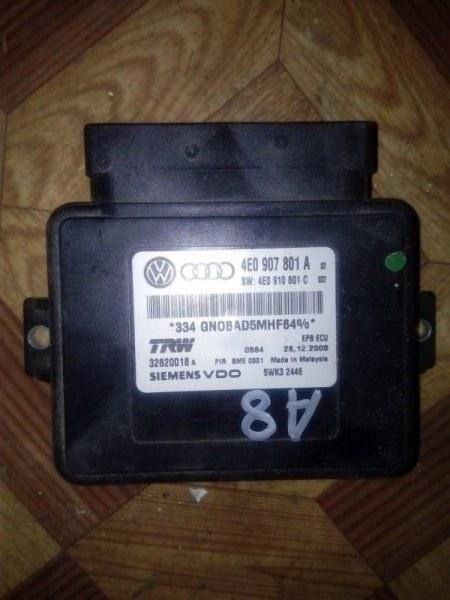 Блок управления ручником Audi A8 4E2 (б/у)