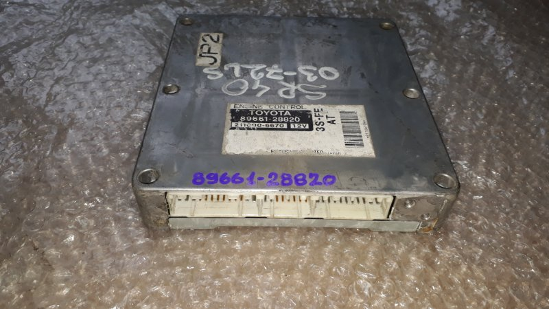 Блок управления двс Toyota Town Ace SR50 3SFE 1996 (б/у)
