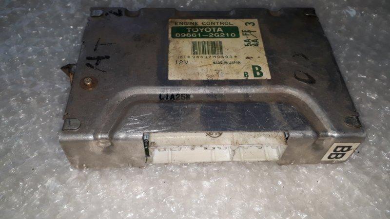 Блок управления двс Toyota Carina Ff AT210 5AFE 1996 (б/у)